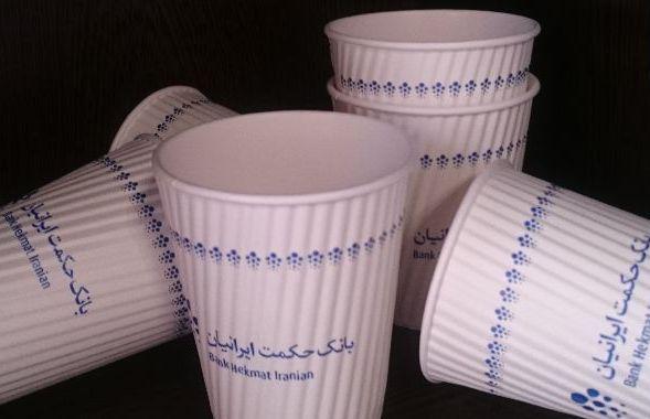 لیوان یکبارمصرف ,لیوان تبلیغاتی ,لیوان یکبارمصرف کاغذ ای,لیوان ...لیوان کاغذی چای دار اختصاصی